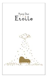 etoile(デザイン)